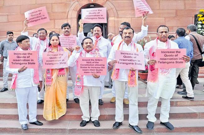 TRS MPs fires on Central govt - Sakshi
