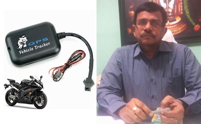 GPS Trackers For Two Wheelers - Sakshi