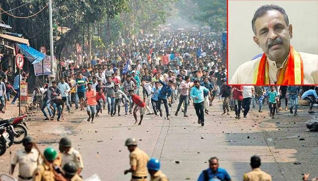 Accused Of Bhima Koregaon Violence Milind Ekbote Is Arrested - Sakshi