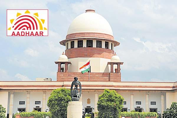 Aadhaar Not Necessary For Bank Accounts, Phones For Now: Supreme Court - Sakshi