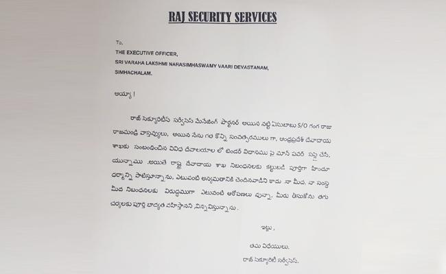 Prasadam Contract For Pagans - Sakshi