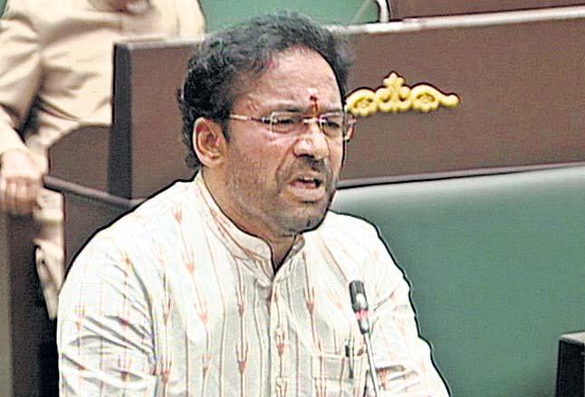 BJP Leader Kishan Reddy Slams TRS Government  - Sakshi