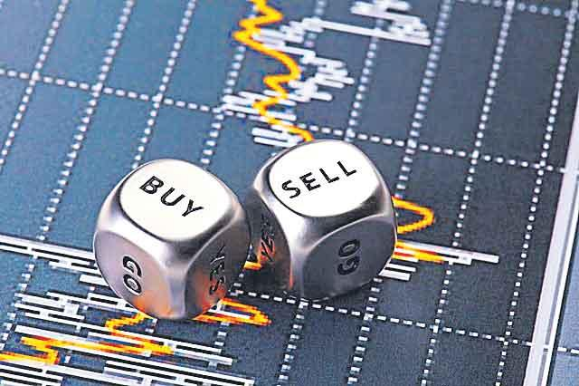 Benefits to bank shares with short covering - Sakshi