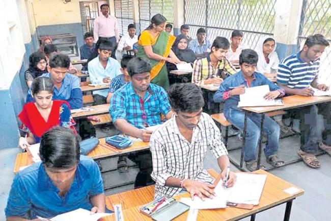 Tenth public examinations from today - Sakshi