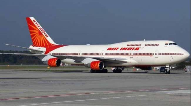 Air Indias Twitter Account Hacked - Sakshi