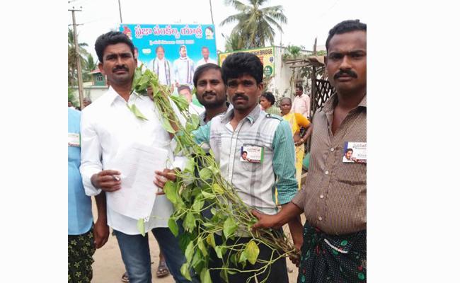 People Sharing Their Sorrows To Ys Jagan - Sakshi
