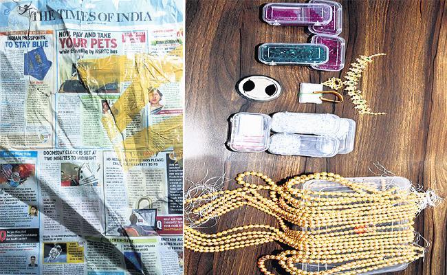 Old City Robbery Maruder Arrest - Sakshi