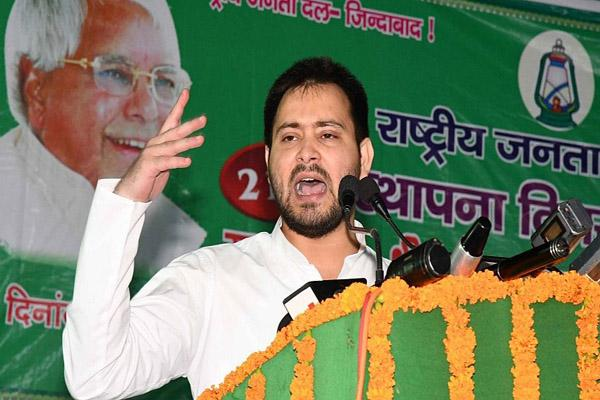 Tejashwi Yadav Proves He is No Pappu - Sakshi