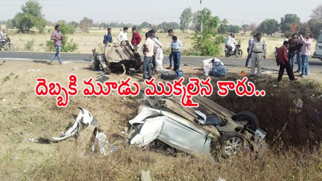 Car rams into a tree In Sehore Accident - Sakshi