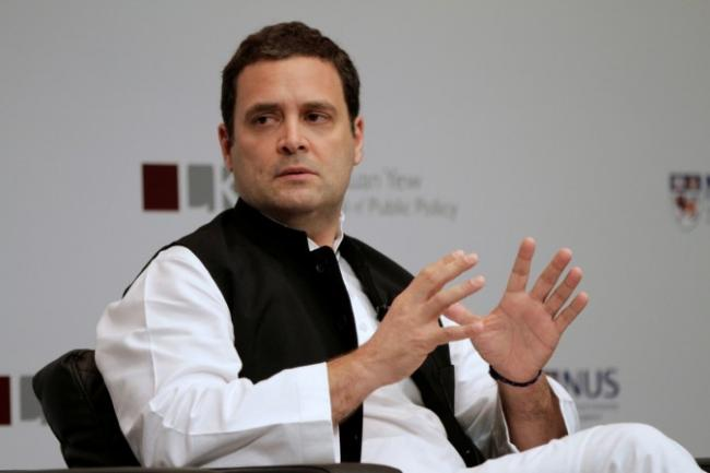Rahul Gandhi Changes His Twitter Handle - Sakshi