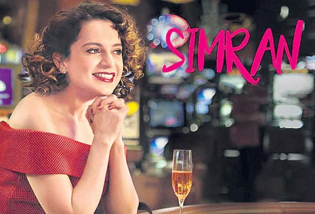 Kangana Ranaut starrer Simran is BASED ON Bombshell Bandit Sandeep Kaur's REAL STORY - Sakshi