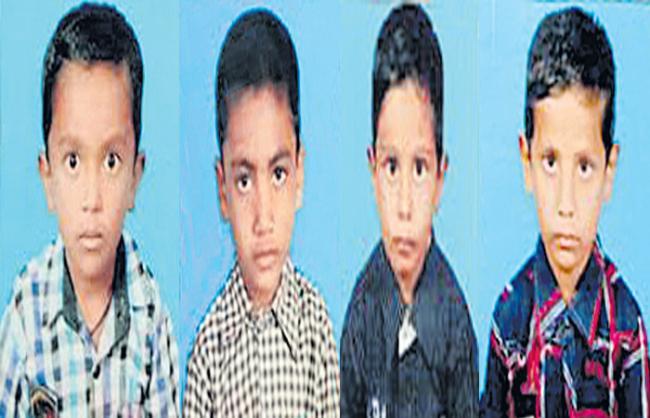 Five children died in a waterfront - Sakshi