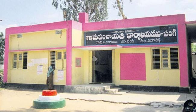 Special funding for panchayat development - Sakshi