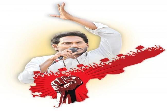 There is no rest until we get AP Special Status say YS Jaganmohan Reddy - Sakshi