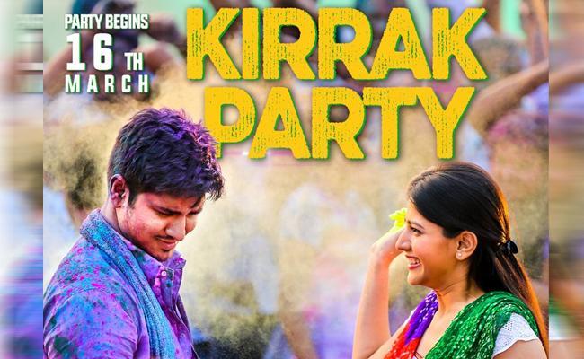 Nikhil Kirrak Party Release Date - Sakshi