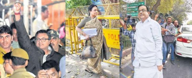 Karti Chidambaram to remain in CBI custody till March 6 - Sakshi