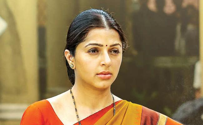 Bhumika - Sakshi