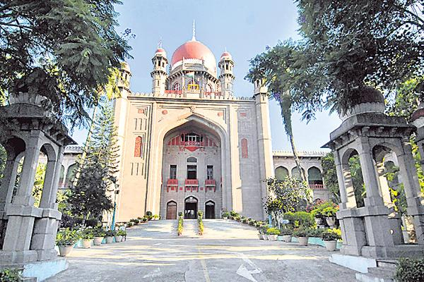 High Court serious on revenue Officers - Sakshi