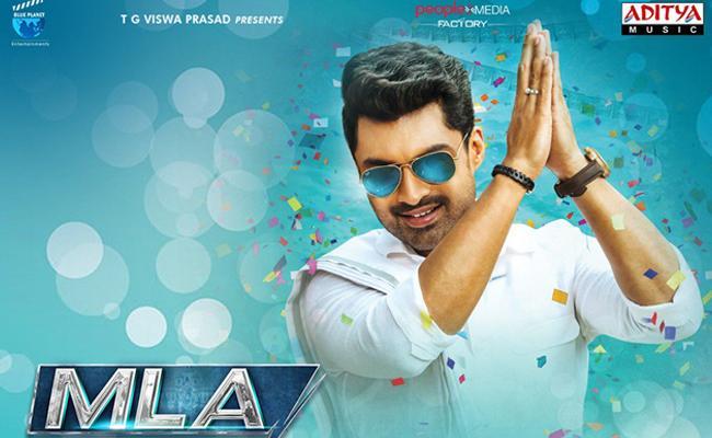 Kalyan Ram MLA Movie Review In Telugu - Sakshi