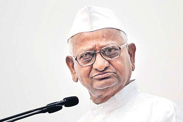 Anna Hazare's Indefinite Hunger Strike Over Lokpal At Ramlila Maidan In Delhi - Sakshi