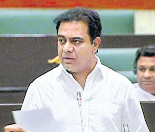 1,035 acres resumed from different industries, organisations, says KTR - Sakshi