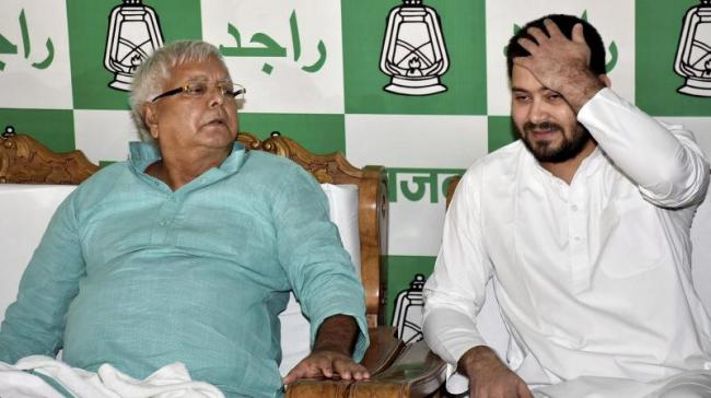 I fear for lalu life, says son Tejashwi  - Sakshi