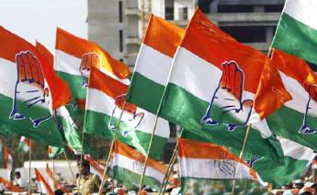 Congress Party Full Josh In Vikarabad - Sakshi