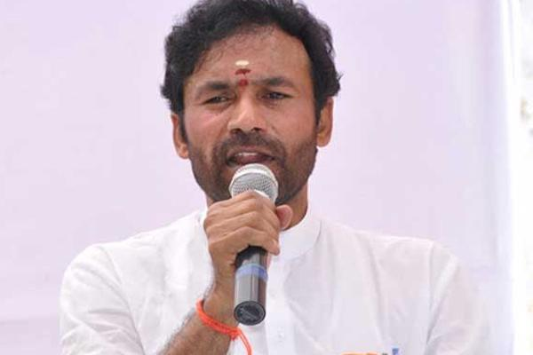Kishan reddy commented over ktr - Sakshi