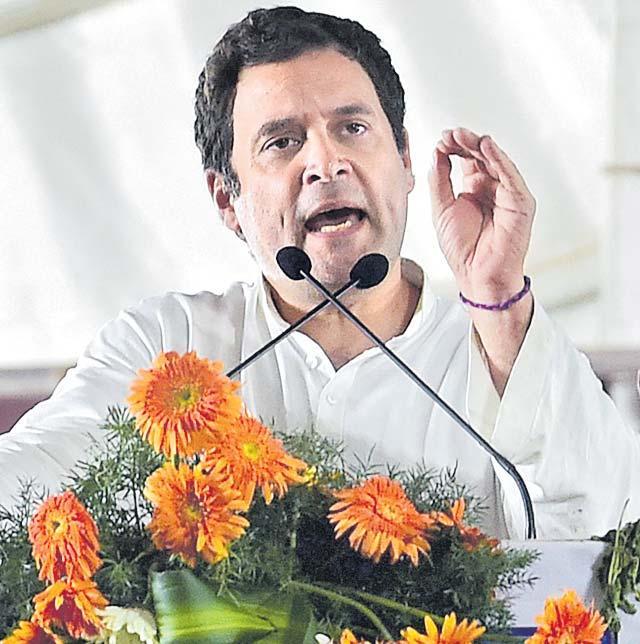 Rahul Gandhi: Congress would bring one GST slab, if voted to power - Sakshi