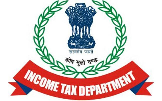 Income Tax Department Freezes Certain Cognizant Bank Accounts - Sakshi