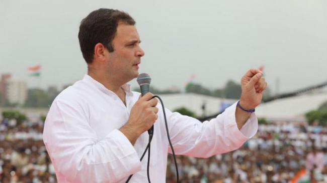 Rahul Gandhi Comments On Paper Leak He Said PM Is Weak - Sakshi
