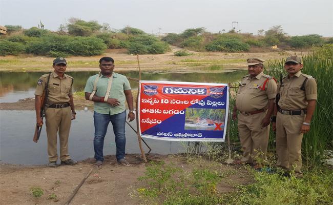 Accidental And Danger  Swimming Pools - Sakshi