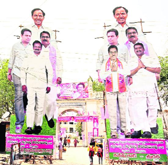 TRS Public Meeting In Wanaparthy Polytechnic College - Sakshi