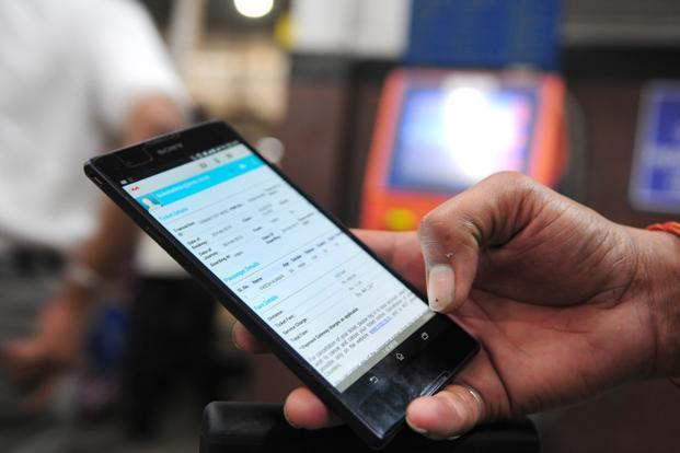 IRCTC set to launch own payment gateway - Sakshi