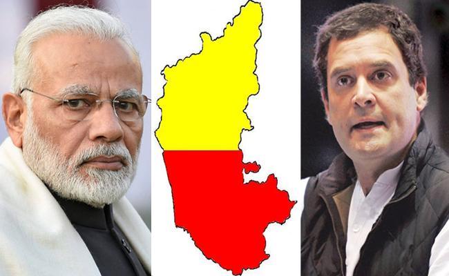 Who Gets Power In Karnataka Elections - Sakshi