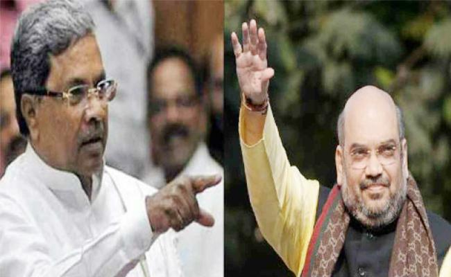 Siddaramaiah Asks Amit Shah to Clarify if Hes a Hindu or Jain - Sakshi