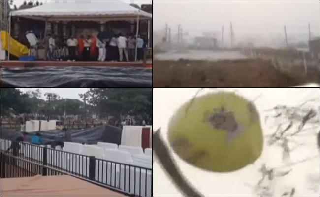 Lepakshi Celebrations Delay Due to Heavy Rain - Sakshi