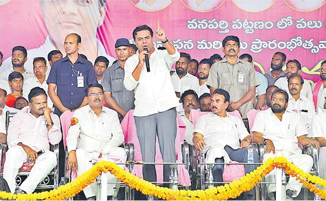 KTR Fires on Congress Leaders - Sakshi