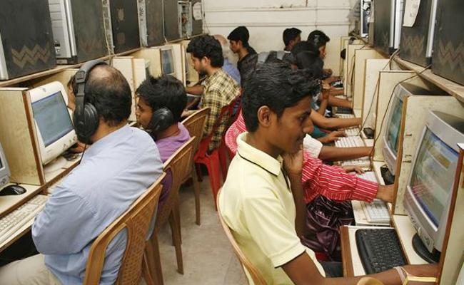 Paperless System In Treasury Department - Sakshi