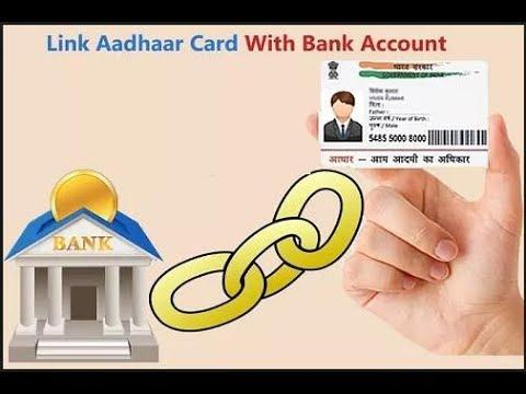Relax Deadline For Linking Bank Accounts With Aadhar - Sakshi