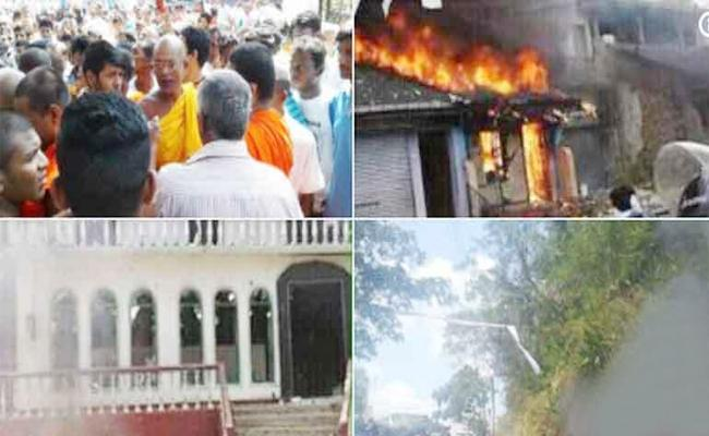 Confrontation Between Muslim And Buddhists Leads To Emergency in Sri Lanka - Sakshi