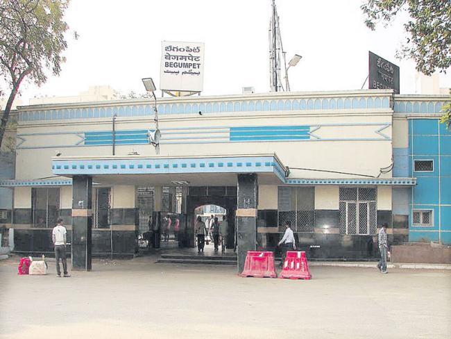 Begumpet Railway Station to be All Women Station from March 8 - Sakshi