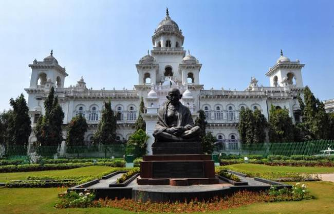 Review meeting on Telangana assembly sessions - Sakshi
