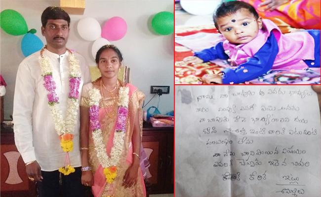married woman commit to suicide - Sakshi
