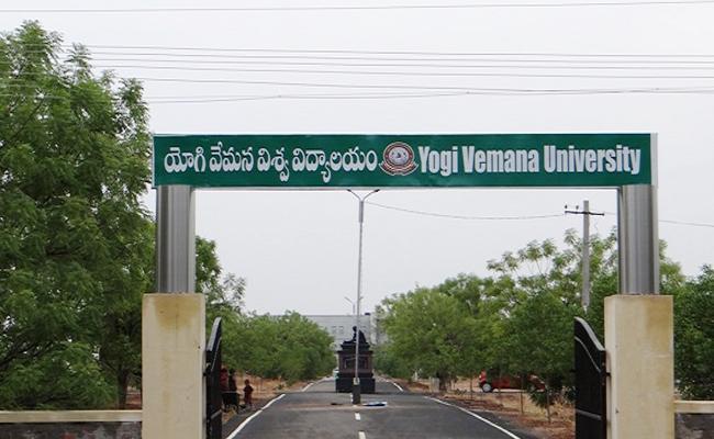 Faculty appointments Break In YVU - Sakshi