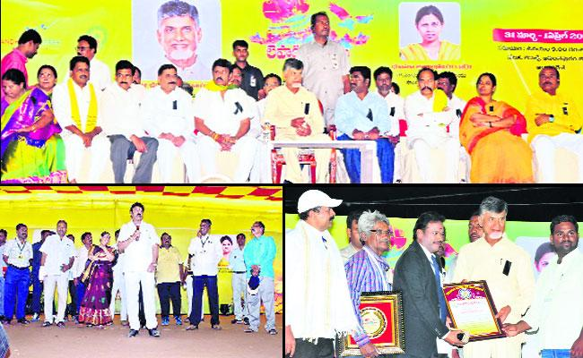 CM opens Lepakshi festival - Sakshi
