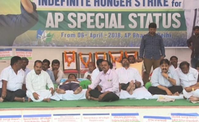 YSRCP MPs Mithun reddy, Avinash Reddy Hunger strike on 5th day - Sakshi