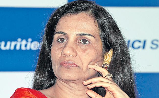 CICI board divided over Chanda Kochhar's future  - Sakshi