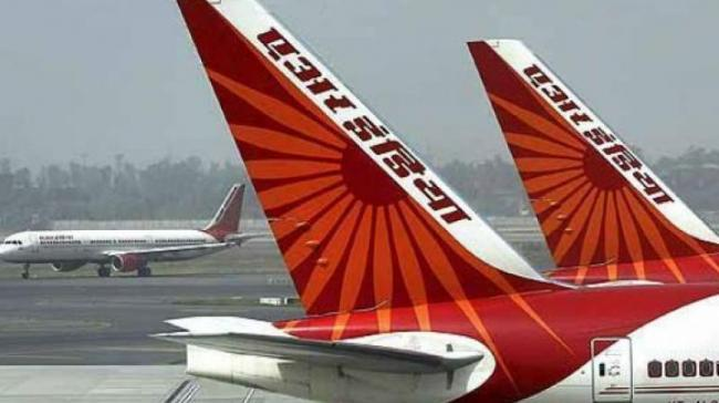 Tata Group unlikely to bid for Air India as terms too onerous: sources - Sakshi