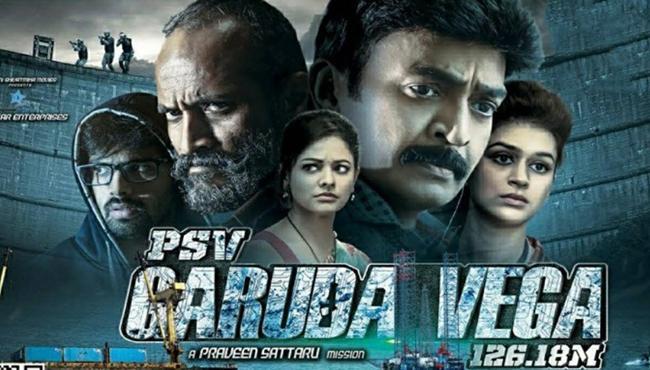 Hyderabad civil court orders on hero Rajasekhar PSV Garuda Vega - Sakshi